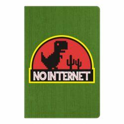 Блокнот А5 No internet jurassic world
