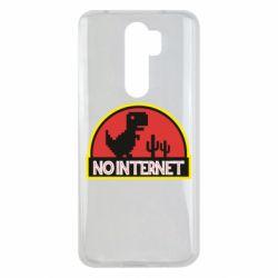 Чехол для Xiaomi Redmi Note 8 Pro No internet jurassic world