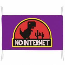 Флаг No internet jurassic world