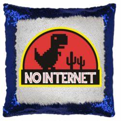 Подушка-хамелеон No internet jurassic world