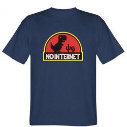 Мужская футболка No internet jurassic world