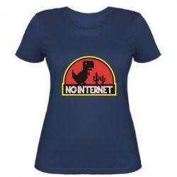 Женская футболка No internet jurassic world