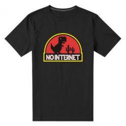 Мужская стрейчевая футболка No internet jurassic world
