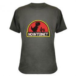 Камуфляжная футболка No internet jurassic world