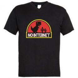 Мужская футболка  с V-образным вырезом No internet jurassic world