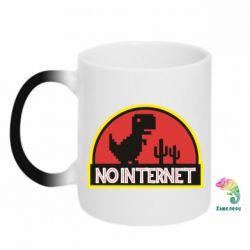 Кружка-хамелеон No internet jurassic world