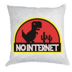 Подушка No internet jurassic world