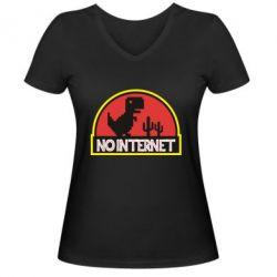 Женская футболка с V-образным вырезом No internet jurassic world