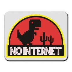 Коврик для мыши No internet jurassic world
