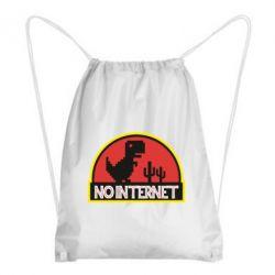 Рюкзак-мешок No internet jurassic world