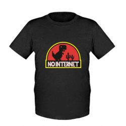 Детская футболка No internet jurassic world