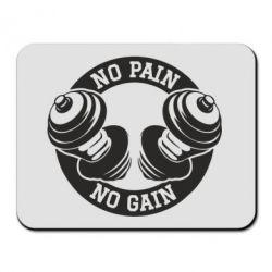Коврик для мыши No pain no gain гантели - FatLine