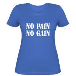 Женская футболка No pain no gain logo - FatLine