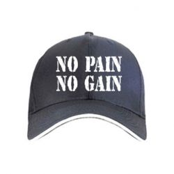 Кепка No pain no gain logo - FatLine