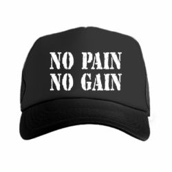 Кепка-тракер No pain no gain logo