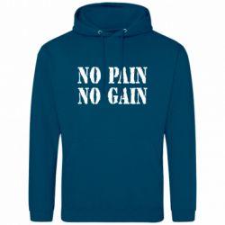 Мужская толстовка No pain no gain logo - FatLine
