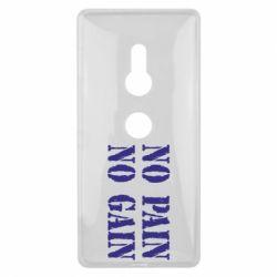 Купить Чехол для Sony Xperia XZ2 No pain no gain logo, FatLine