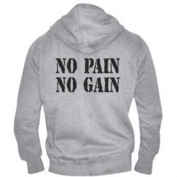 Мужская толстовка на молнии No pain no gain logo - FatLine
