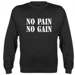 Реглан (свитшот) No pain no gain logo - FatLine