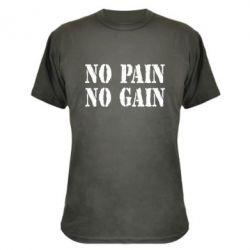 Камуфляжная футболка No pain no gain logo - FatLine