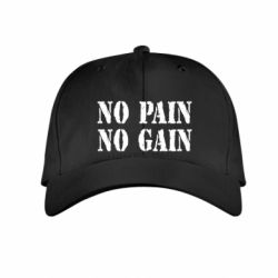 Детская кепка No pain no gain logo - FatLine
