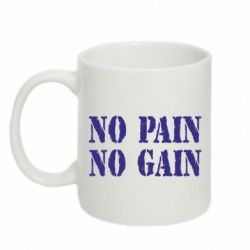 Кружка 320ml No pain no gain logo - FatLine