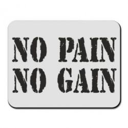 Коврик для мыши No pain no gain logo - FatLine