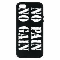 Купить Powerlifting, Чехол для iPhone5/5S/SE No pain no gain logo, FatLine