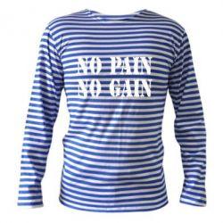Тельняшка с длинным рукавом No pain no gain logo - FatLine