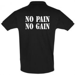 Футболка Поло No pain no gain logo - FatLine