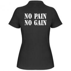 Женская футболка поло No pain no gain logo - FatLine