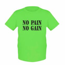 Детская футболка No pain no gain logo - FatLine