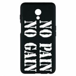 Купить Powerlifting, Чехол для Meizu M6s No pain no gain logo, FatLine