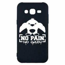 Чехол для Samsung J5 2015 No pain no gain пингвин