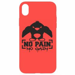 Чехол для iPhone XR No pain no gain пингвин