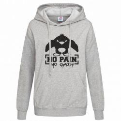 Женская толстовка No pain no gain пингвин - FatLine