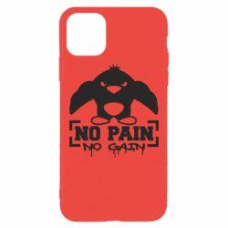 Чехол для iPhone 11 Pro Max No pain no gain пингвин