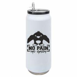 Термобанка 500ml No pain no gain пингвин