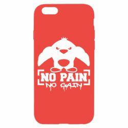 Чехол для iPhone 6/6S No pain no gain пингвин