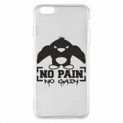 Чехол для iPhone 6 Plus/6S Plus No pain no gain пингвин