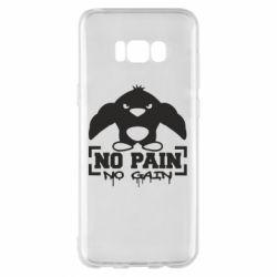 Чехол для Samsung S8+ No pain no gain пингвин