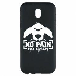 Чехол для Samsung J5 2017 No pain no gain пингвин