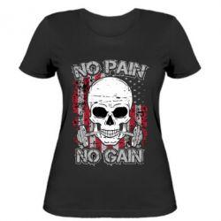 Женская футболка No pain-no gain skull - FatLine