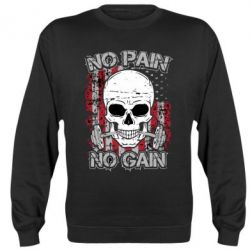 Реглан (свитшот) No pain-no gain skull