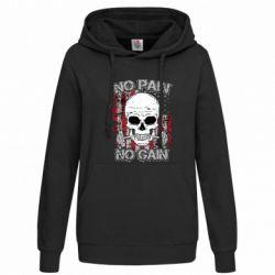 Женская толстовка No pain-no gain skull - FatLine