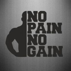 Наклейка No pain no gain sport