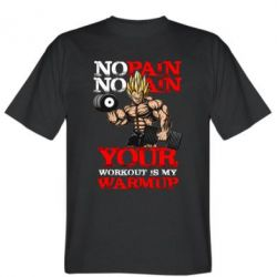 Мужская футболка No pain no gain. Your workout is my warmup