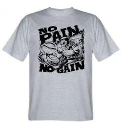 Мужская футболка No pain, no gain - FatLine