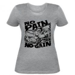 Женская футболка No pain, no gain - FatLine