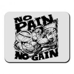 Коврик для мыши No pain, no gain - FatLine